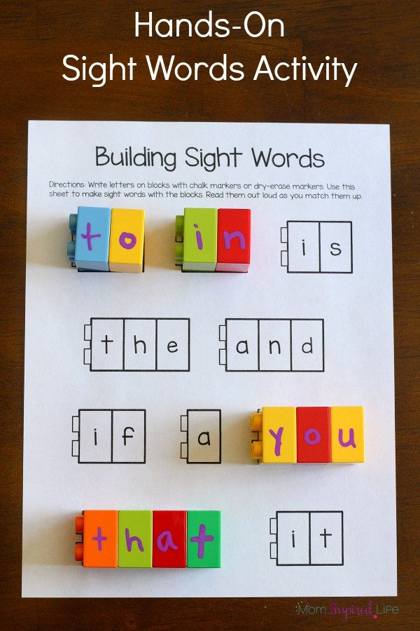 Learn sight words with this fun, hands-on activity that uses blocks. Includes a printable sheets!