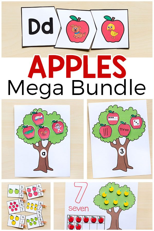 Apples mega bundle for pre-k, kindergarten and first grade. Lots of fun apple activities for your fall centers.