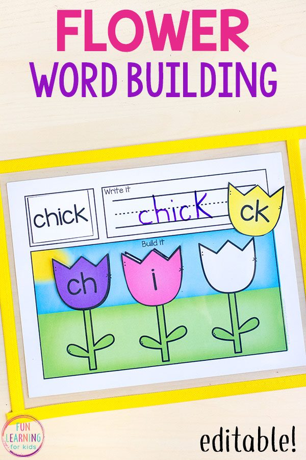 Learn blends, beginning digraphs and ending digraphs with a fun spring word building activity.