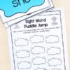 Editable sight word puddle jump gross motor game.