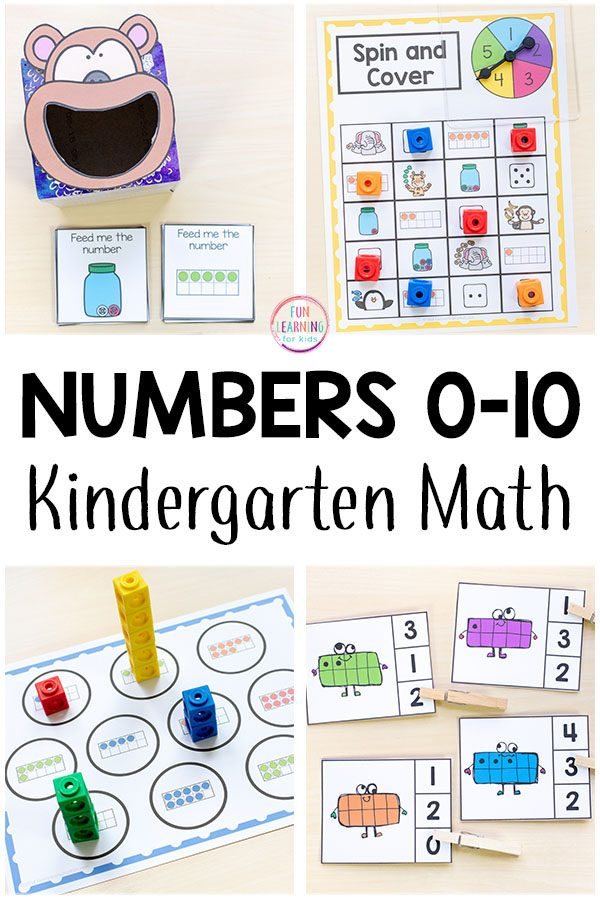 Numbers to 10 activities for preschool and kindergarten. Teaching important math skills can be fun and engaging!