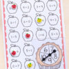 Apple spin and cover differentiated addition games.