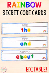 These rainbow secret code words cards are editable and so much fun for kids in kindergarten, first grade and second grade.