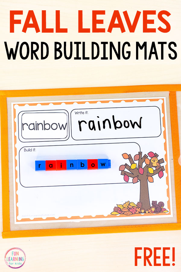 Spelling word building mats for fall theme.