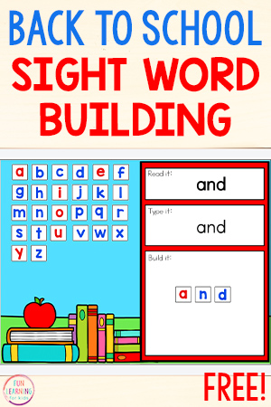 A fun back to school theme sight word activity.
