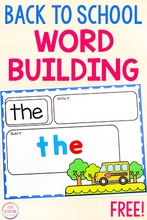Free printable word building mats for back to school.
