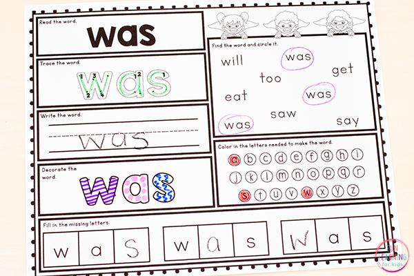 Free Printable Kindergarten Sight Word Worksheets