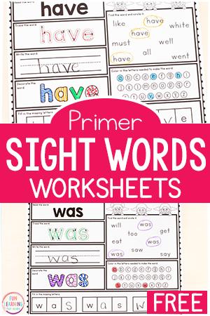 Free kindergarten sight word worksheets.